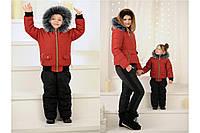 Утепленный зимний детский костюм на синтепоне полукомбез и куртка с капюшоном с мехом песец, мама и дочка