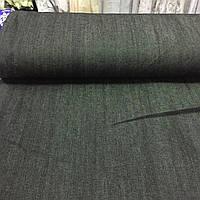 Джинс плотный темно-серый, ширина 160 см, Испания