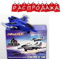 Портативная колонка AIRPLANE DS-F18. РАСПРОДАЖА