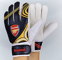 Перчатки вратарские юниорские ARSENAL (6,7)