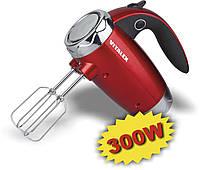 Миксер ручной электрический Vitalex VT-5011, мощный ручной миксер, электрический миксер для кухни Vitalex