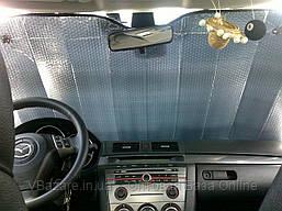 Солнцезащитная автомобильная шторка (Лобовое стекло)
