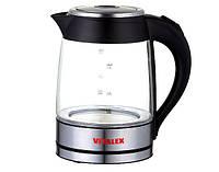 Чайник электрический с подсветкой Vitalex VL-2021, электрочайник стеклянный, прозрачный электрочайник