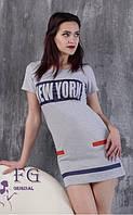 Платье трикотажное серое 012, фото 1