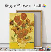Картина на холсте (репродукции) Ван Гог На пороге вечности