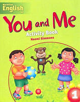 You and Me 1. Activity Book. (Проект № 56)