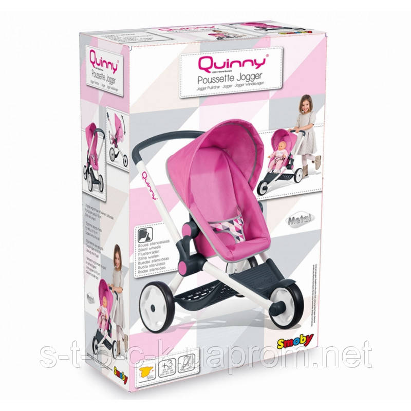 Трёхколёсная коляска  Maxi Cosi Quinny Jogger Smoby 255097