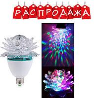 Диско лампа проектор LED Цветок. РАСПРОДАЖА