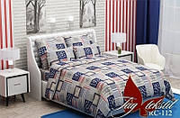 Качественный комплект постельного белья полутороспальный Довир