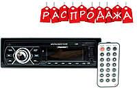 Автомагнитола MP3 1185. РАСПРОДАЖА