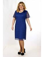 Женское нарядное платье из гипюра