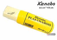 Искусственная замша Kanebo Plas Chamois для кузова автомобиля, размер 66⟷43 см