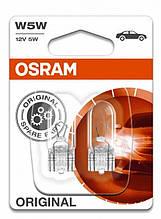 Лампы накаливания OSRAM ORIGINAL LINE W5W (2 ШТ)