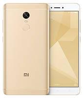 """Смартфон Xiaomi Redmi 4A PRO GOLD (""""5, памяти 2/32ГБ, акб емкость 3120 мАч)"""