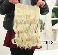 Одиночная широкая прядь волнистая цвет №613 блонд