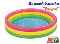 """Детский надувной бассейн """"Радуга"""", 5 размеров"""