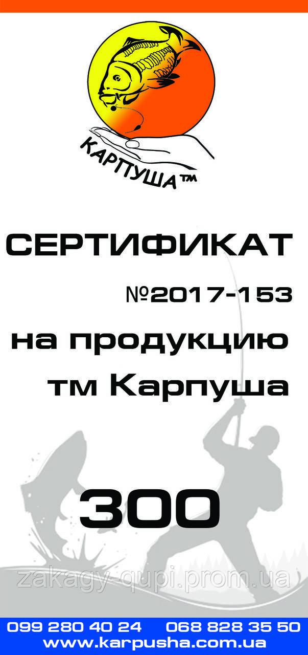 Подарочный сертификат  1