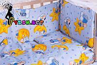 """Постельный набор в детскую кроватку (8 предметов) Premium """"Мишки на луне"""" синий"""
