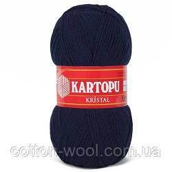 Kartopu Kristal (Картопу Кристал) 632 темно-синий