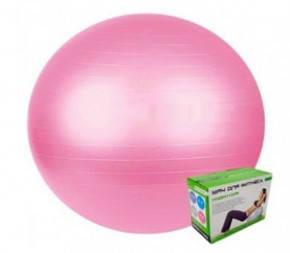 Мяч для фитнеса 75см Profitball в коробке Розовый