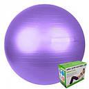 Мяч для фитнеса 85см Profitball в коробке Фиолетовый, фото 2