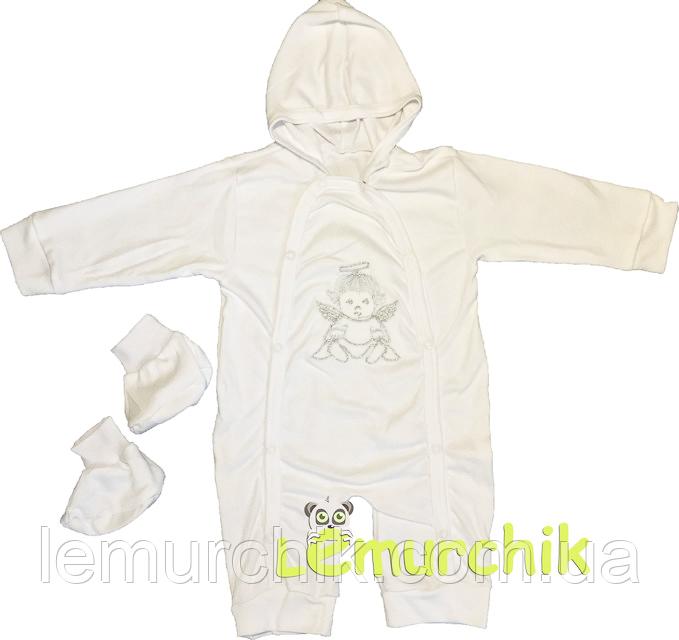 Комплект для новорожденного (человечек+пинетки) белый интерлок 68р.