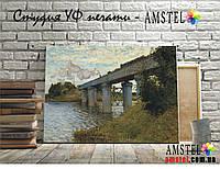 Картина Клод Моне железнодорожный мост Печать на Холсте (Репродукция) размер 20 на 25 см