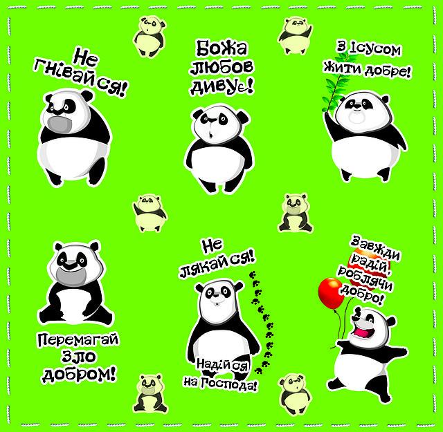 Наклейки №26 Девізи панди