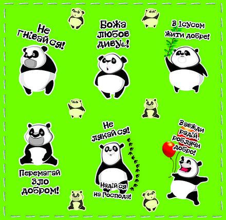 Наклейки №26 Девізи панди, фото 2