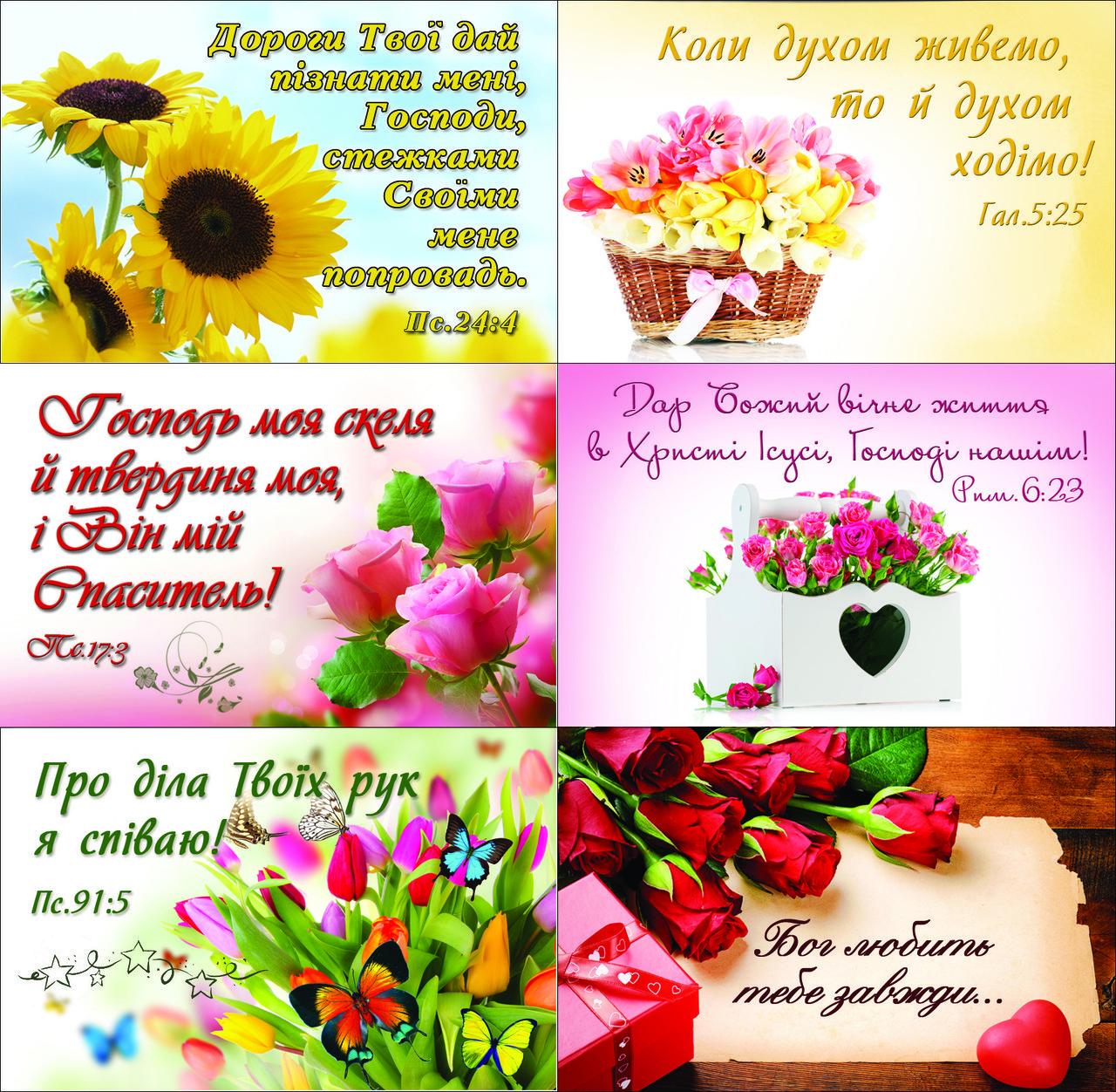 Наклейки №38  Квіткові композиції