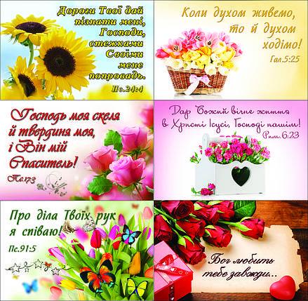 Наклейки №38  Квіткові композиції, фото 2