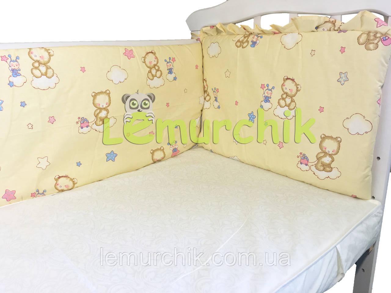 """Захист для дитячого ліжечка 120х60 см, """"Ведмедики на хмарі"""" бежева"""
