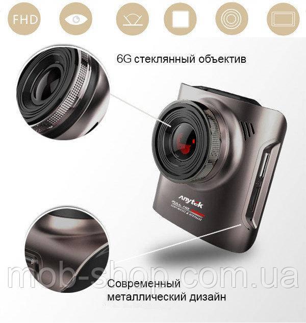 Автомобильный видеорегистратор Anytec A3