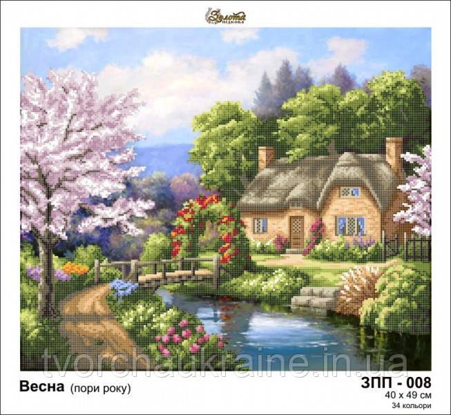 """Схема для вышивки бисером """"Весна"""" (пори року)"""