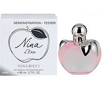 Nina Ricci Nina L'Eau (Нина ричи лью)80ml  Tester LUX