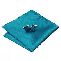 Подарочный мужской набор Сине-зелёный или Зелёная сосна JASON&VOGUE