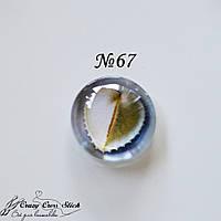 Магнитный держатель для игл №67