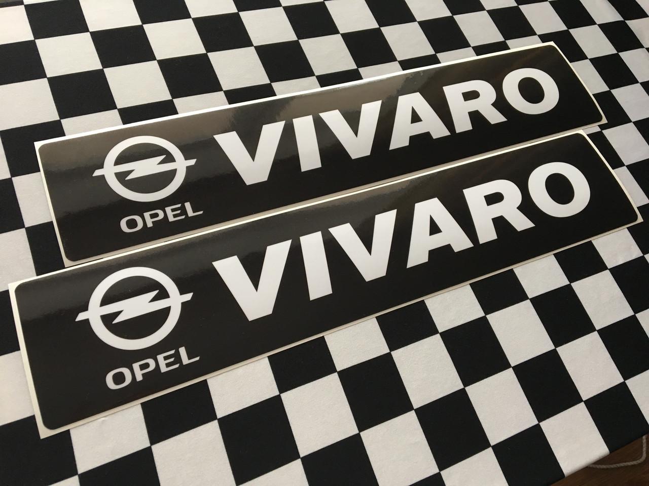 Наклейки на порожки (ЧЁРНО-БЕЛЫЕ) на Opel Vivaro A 2001->2014 — Украина - TN207