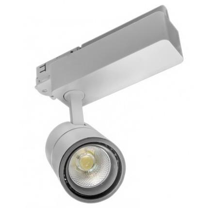 Crisp Wite 20W 1800Lm 95Ra Трековый светодиодный светильник (143х110мм)