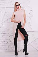 Женская кофта без рукавов, персик, S,L