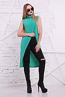 Женская кофта без рукавов, зеленая,  S,M