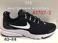 Мужские кроссовки Nike Presto (40-44)