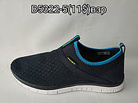 Мужские кроссовки Nike  Free 3.0 (41-46)