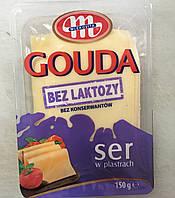 Mlekovita Gouda без лактозы