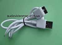 Кабель USB A 3.0 на штекер micro USB type B (тип Б), 1 метр, белый