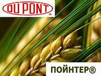 Гербицид Пойнтер® - Дюпон 0.5 кг, водорастворимые гранулы