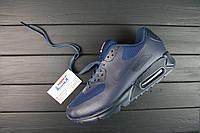 Кроссовки мужские Nike Air Max 90 Hyperfuse / NR-90AMM-007