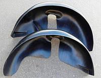Подкрылки пара задних Опель Аскона Opel Ascona