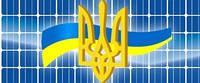 ПОСТАНОВА № 229 від 25.02.2016 Про внесення змін до «Порядку продажу, обліку та розрахунків за електричну енергію, що вироблена з енергії сонячного випромінювання об'єктами електроенергетики приватних домогосподарств»