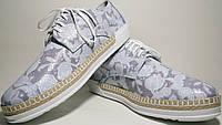 Туфли женские кожаные Kluchini, летние, шнурки, нежно голубые от магазина tehnolyuks.prom.ua - 099-4196944